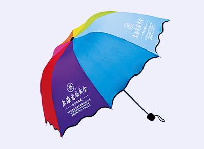 手开折叠伞